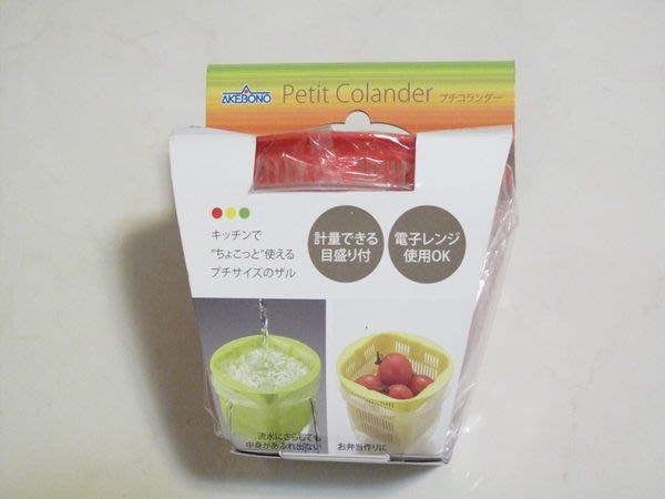 天使熊小鋪~日本帶回Akebono米量杯+濾水杯 濾水器~日本製
