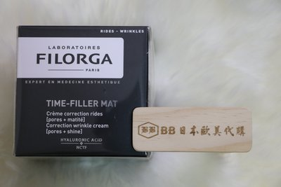 【BB歐洲代購】現貨1 Filorga 費洛家 逆時光修復乳霜 Time-Filler Mat