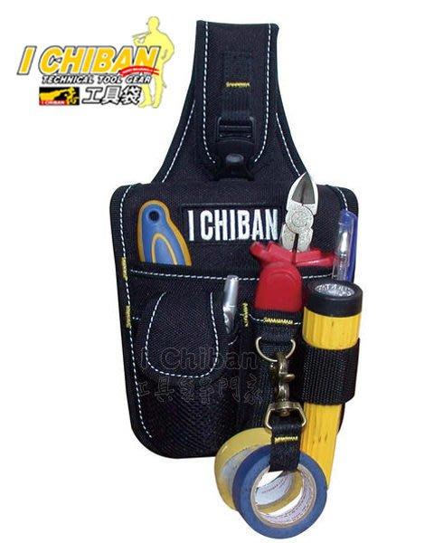 【I CHIBAN 工具袋專門家】一番 JK1201 便利工具袋 快速便利 耐用防潑水 腰袋 插袋 工作袋
