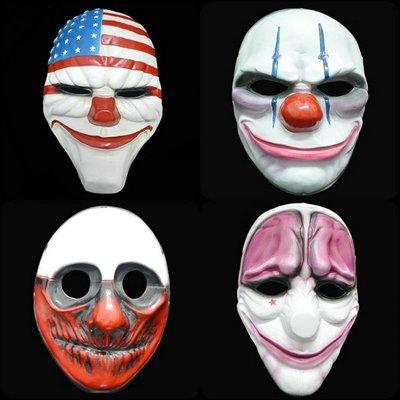 五娃爭福 收獲日2面具Dallas萬聖節payday掠奪小丑面具國旗面具