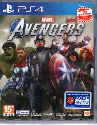 現貨 PS4遊戲 漫威復仇者聯盟 Marvel's Avengers 中文亞版【板橋魔力】