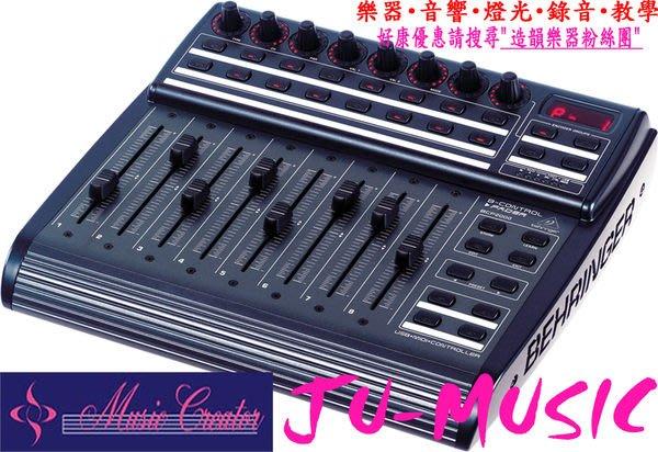 造韻樂器音響- JU-MUSIC - Behringer BCF2000 USB Midi Contloller FADER 控制器 另有 MACKIE 原廠公司貨