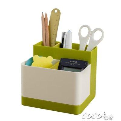 筆筒 簡約方形文具收納盒創意學生筆筒筆座塑料韓國辦公桌面文具整理盒