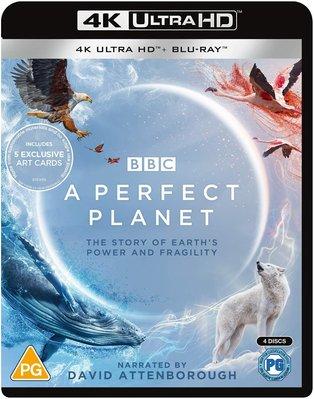 毛毛小舖--藍光BD 完美星球 4K UHD+BD 六碟限量版(附美術卡5張) A Perfect Planet