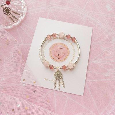 設計 捕夢網 招桃花助眠 天然草莓晶粉晶月光石手鏈