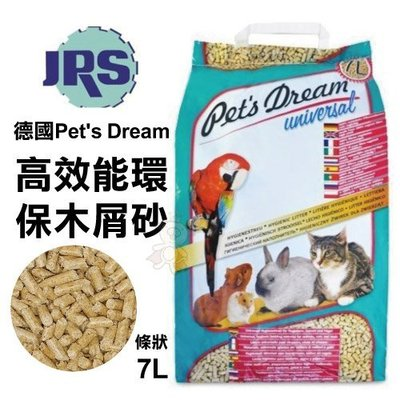 *WANG*JRS德國Pet's Dream-高效能環保木屑砂 7L/ 包 100%天然有機纖維製成 新北市