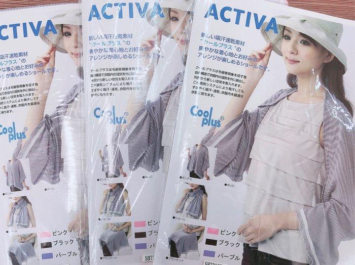 日本 抗UV放曬袖套 防紫外線 蕾絲袖套 防曬加長型外套