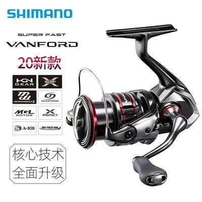 魚輪SHIMANO禧瑪諾STRADIC CI4+紡車輪遠投路亞輪款VANFORD萬福德