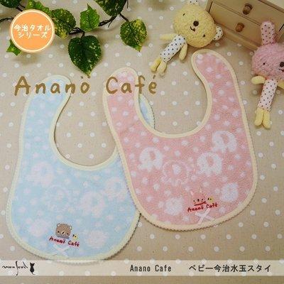 尼德斯Nydus~* 嚴選日本製 今治毛巾 嬰兒/Baby用品 圍兜 小毛巾 Anano Cafe 水玉點點