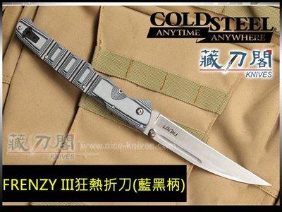 《藏刀閣》COLD STEEL-(Frenzy III)狂熱灰黑柄折刀