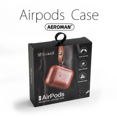 ICARER airpods 防摔 真皮 皮革保護套 手腕版  通用1代 2代 apple airpods pro