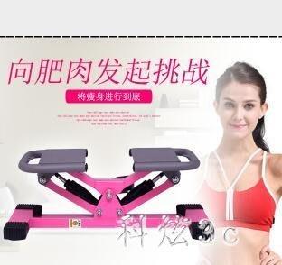 登山踏步機 健身器材 家用腳踏機靜音多功能健身運動機 有氧運動 js3081