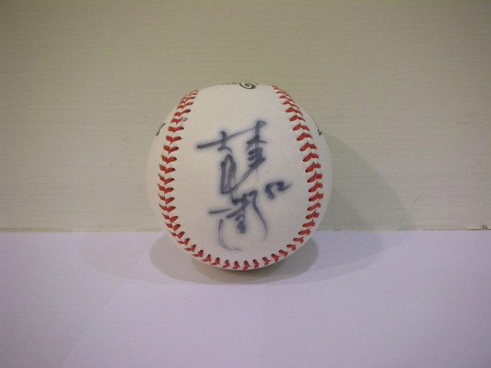 絕版收藏 2016 EDA Rhinos 義大犀牛林旺衛 52 簽名球 / 練習用球 [ 非純白色 ] 現 * 味全龍隊