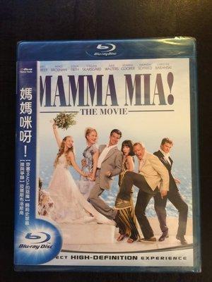 (全新未拆封)媽媽咪呀 Mamma Mia 藍光BD(得利公司貨)限量特價
