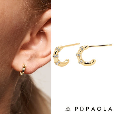 PD PAOLA 西班牙時尚潮牌 鑲鑽C型耳環 簡約圓形金色耳環 925純銀鑲18K金 BELLA GOLD