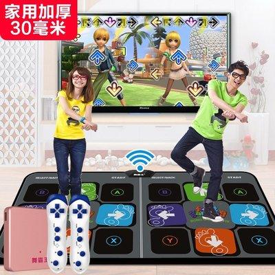 【優上3C】 網紅同款跑步游戲跳舞毯雙人無線電視接口跳舞機家用體感手舞足蹈 現貨免運