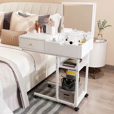 HUC2019110- 可移動床邊化妝置物架連鏡。