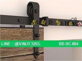 2.5米 SoftClosed 穀倉門 LOFT 工業風拉門五金  Barn Door 緩衝箭型款(BD-HC-004)
