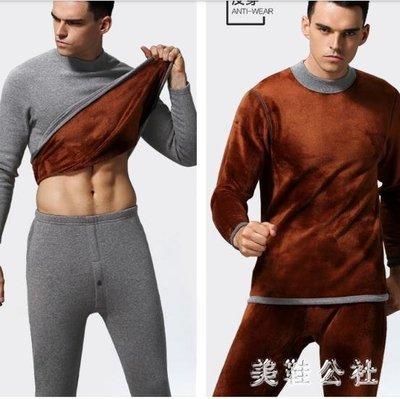 保暖衣男士內衣套裝加厚加絨加大碼中領半高領秋衣秋褲zzy5565