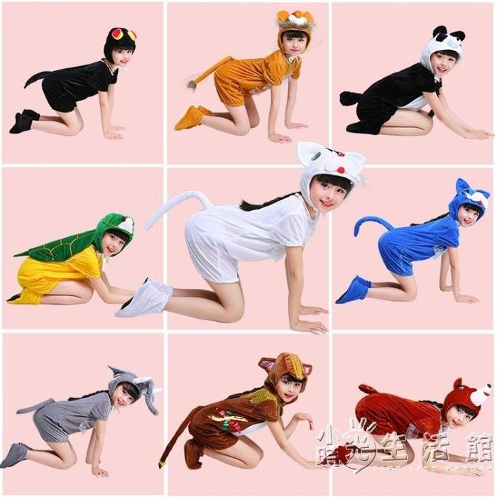 【可樂生活】兒童動物表演衣服演出服裝舞蹈大灰狼恐龍花貓咪兔子鴨子小雞老虎-免運費