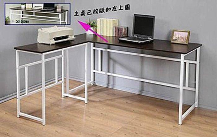 160穩固防潑水L型工作桌(長桌+側桌)電腦桌 書桌 型號S160 可加購玻璃、鍵盤架、抽屜