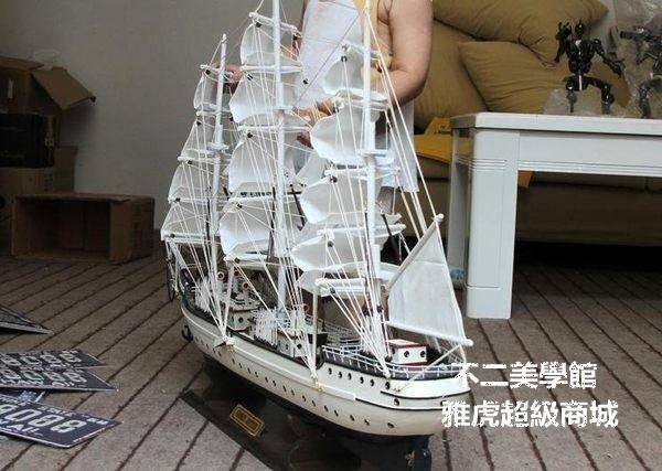 【格倫雅】^Mettle 1米 1.3米 帆船模型 芬蘭天鵝號 新房裝飾