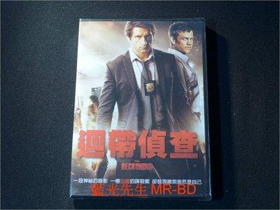 [DVD] - 迴帶偵查 The Reckoning ( 得利公司貨 )