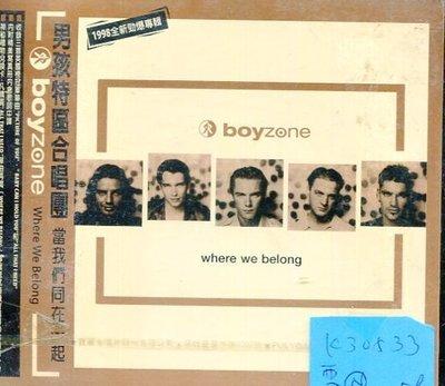 *真音樂* BOYZONE / WHERE WE BELONG 全新 K30533