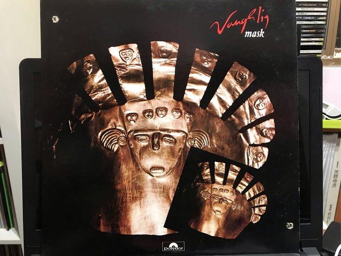 VANGELIS 范吉利斯/Mask 面具 黑膠唱片