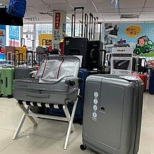 阿豪 多謝各位13年來的鼎力支持 Delsey 可前開式GRENELLE系列29寸行李箱 非常抵用