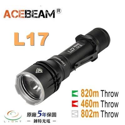 【錸特光電】ACEBEAM L17 2000流明 光束 820米射程 遠射 戰術手電筒 OSRAM 單顆18650 新北市