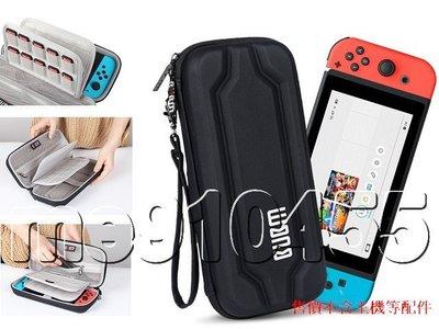 任天堂 NS Switch 主機收納包 EVA硬殼 硬包 ns保護包 收納包 NS硬殼包 主機保護包 遊戲包 卡帶收納包