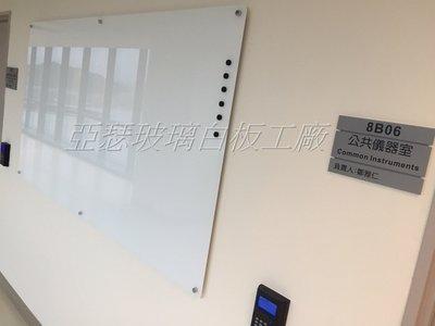 亞瑟 玻璃白板+鋁迴轉架 活動架 防眩光玻璃 磁性玻璃 超白玻璃 網路最低價 送磁鐵配件組 限時促銷 數量有限 送完為...