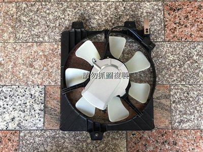 豐田 EXSIOR 全新 冷氣風扇 另有CORONA COROLLA TERCEL PREMIO CAMRY 水箱風扇
