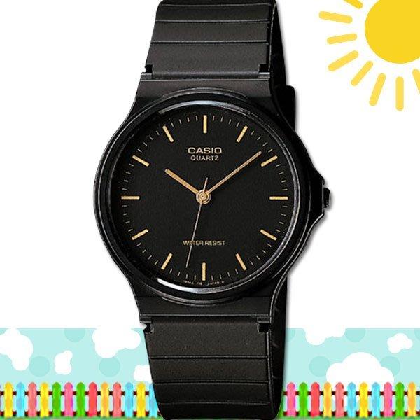 【促銷款】CASIO 時計屋 卡西歐手錶 MQ-24-1E 學生錶 中性錶 指針錶 膠質錶帶 (另有MW-59)