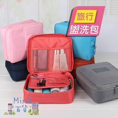 [7-11限今日299免運] 韓國旅行化妝包 盥洗包 收納包 旅行組 防潑水 大容量【B00012】