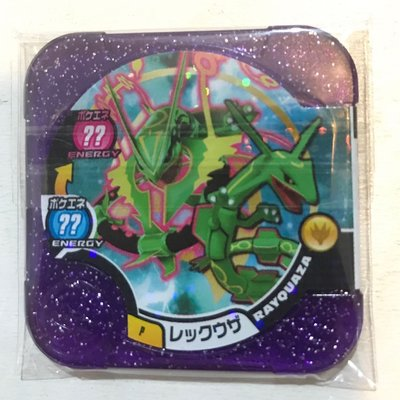 絕版美品 冠軍 紫P卡 烈空座 Pokémon Tretta 神奇寶貝卡匣 獎盃 紫閃 列空 剋制金烈空