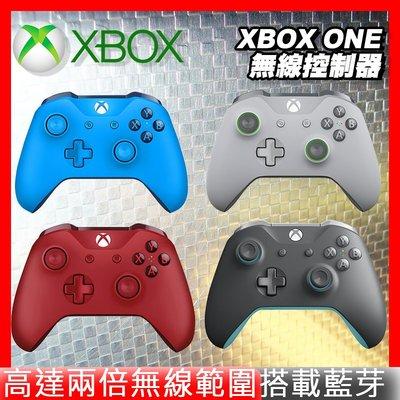 Microsoft 微軟 ► Xbox One 藍牙 無線控制器 手把 藍色 紅色 灰綠 藍灰