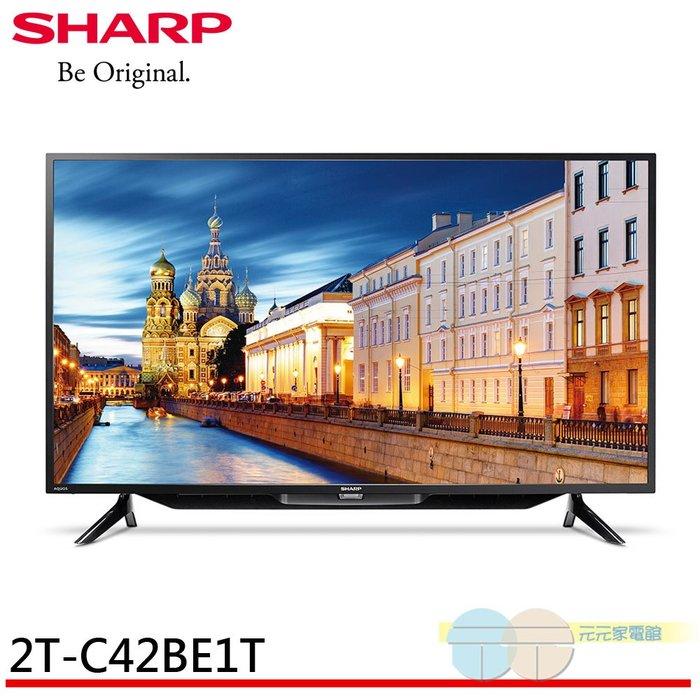 配送不安裝*元元家電館*SHARP 夏普 42型 Android智慧連網液晶顯示器 2T-C42BE1T