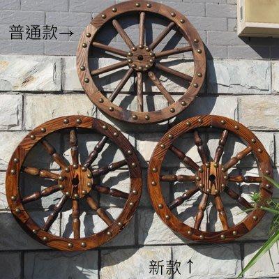 碳化防腐木輪子車輪復古掛件酒吧會所壁掛牆面背景實木仿古裝飾品