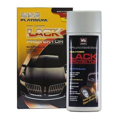(VAG小賴汽車) 汽車 鉑金鑽 頂級鍍膜 液態鑽石隱形 保護膜 附擦拭布