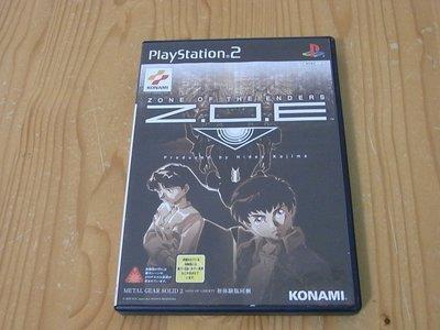 【小蕙生活館】PS2~ Z.O.E 星域毀滅者 ZOE (純日版)