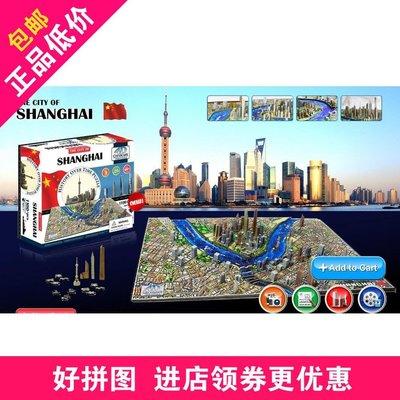 玩具城 進口4D立體拼圖cityscape城市系列上海紐約香港倫敦巴黎羅馬美國