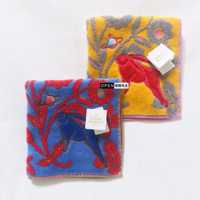 【張開先生】Vivienne Westwood 毛巾手帕