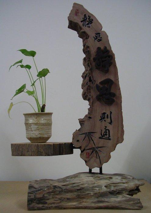 (禪智木之藝)立體字木雕 樟木 立體字 雕刻 立體雕刻藝術 工廠直營-(靜思)靜思則通