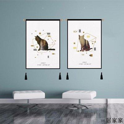 掛布 背景裝飾 掛毯 掛畫布藝 小清新北歐裝飾畫現代簡約客廳餐廳動物掛畫兒童書房臥室壁畫掛畫
