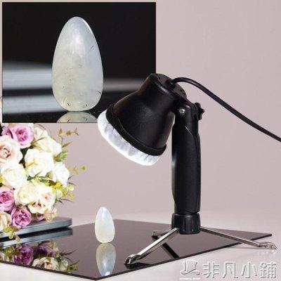 攝影燈 攝影棚射燈 蜜蠟銀首飾暖光攝影燈小型 手機拍照LED補光燈 靜物臺JD   全館免運