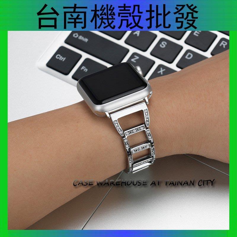 Apple Watch 1 2 3代 鑲鑽 錶鏈 42mm Series3 38mm iwatch 不鏽鋼 金屬 錶帶
