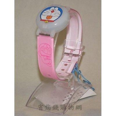 《省您錢 網》 ~哆啦A夢Doraemon 小叮噹圓形掀蓋式電子錶-粉紅色