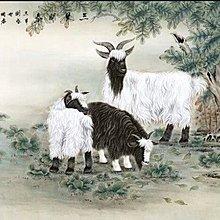 【幸運星】開運 風水畫 三隻羊 三陽開泰 辦公室 居家裝飾 0523 國畫 180*96cm 畫芯 B99